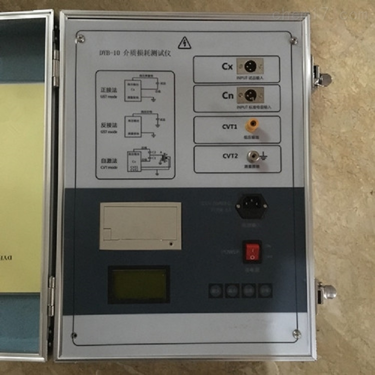巴中电力高压介质损耗测试仪承装修试