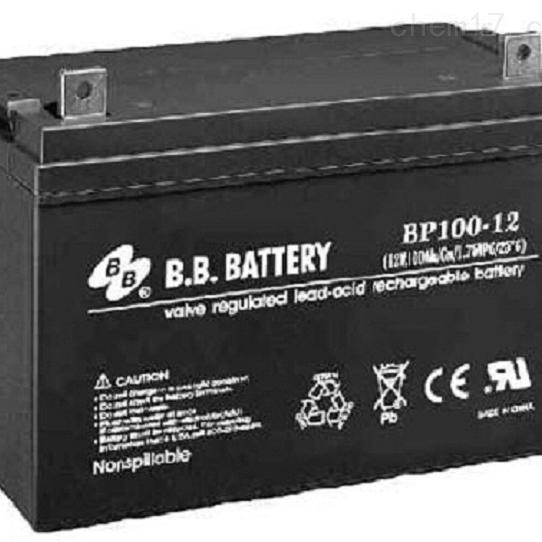台湾BB蓄电池BP90-12全国包邮