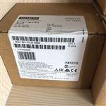 天津西门子S7-1200CPU模块代理商