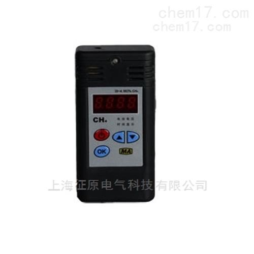 甲烷、二氧化碳二合一气体检测仪