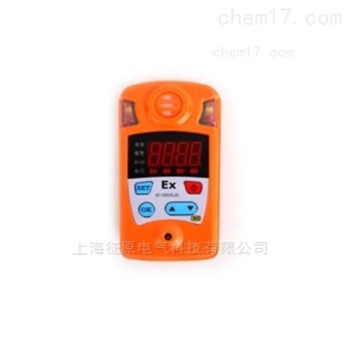第二代二氧化硫气体检测仪