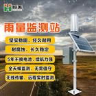 自動雨量水位監測站廠家