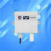 甲烷浓度检测仪可燃气体报警器工业级变送器