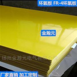 厂家直销环氧板FR4玻纤板管环氧法兰垫片