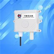 甲醛传感器变送器有毒气体监测模拟量