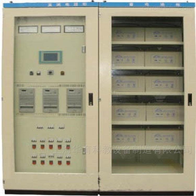 直流设备检修技能培训考核装置