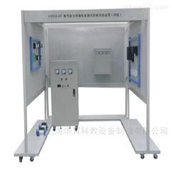 高低压电气装配工技能实训装置
