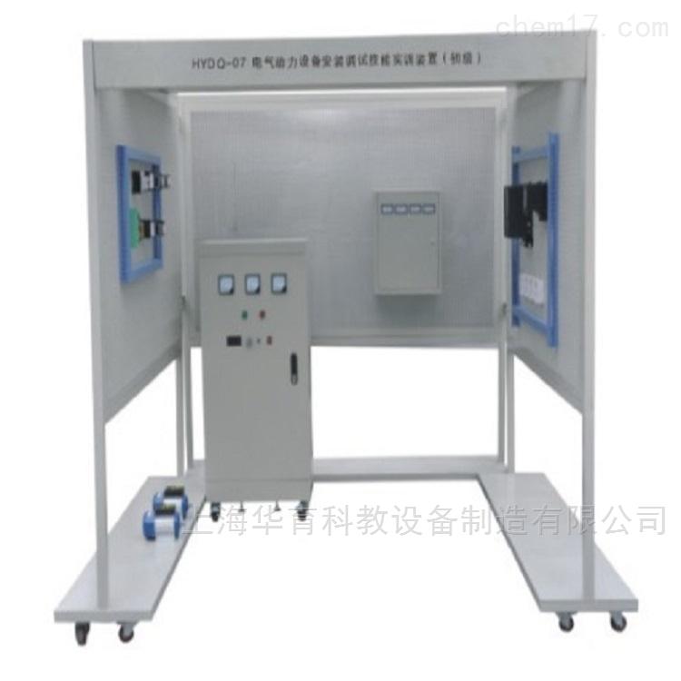 建筑电气安装与调试实训考核设备