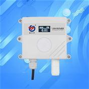 甲醛变送器有毒气体监测模拟量RS485