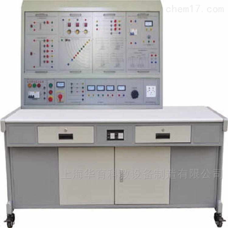 安全用电实训设备