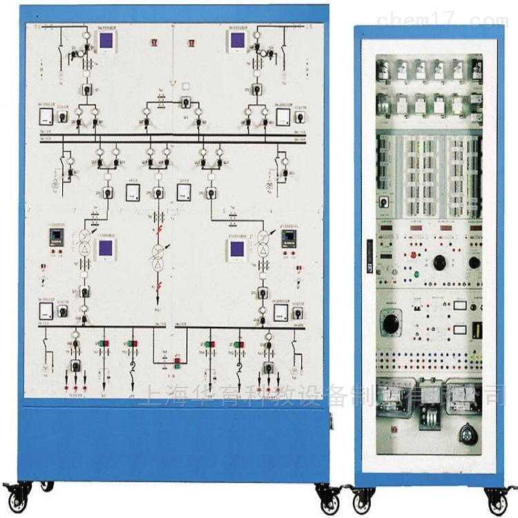 高电压技术实训装置