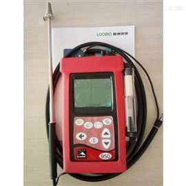 KM905英国凯恩*手持式烟气分析仪