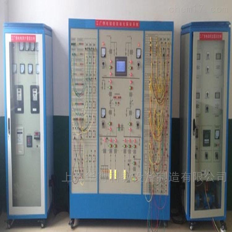 工厂供配电实训装置