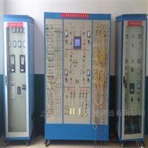 工厂供电综合自动化实训设备