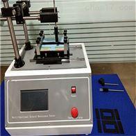 CW-282上海G282多功能磨损性能测试仪表