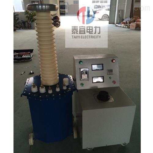 一体式工频耐压试验装置