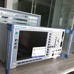 R&SESPI3 EMI测试接收机