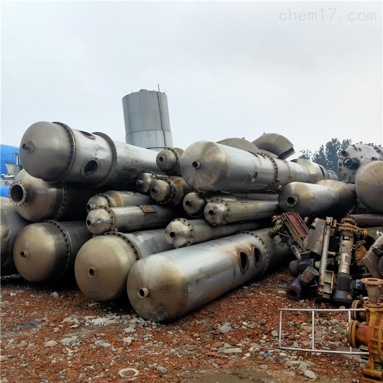 出售二手2吨双效蒸发器