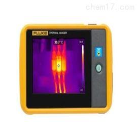 Fluke PTi120便携式口袋热像仪