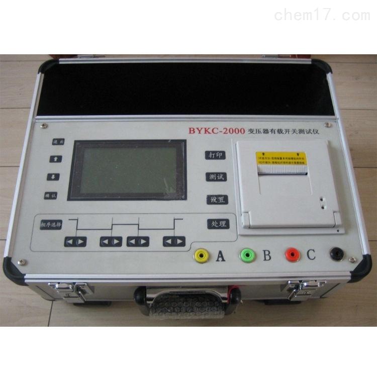 泰宜变压器有载分接开关参数测试仪