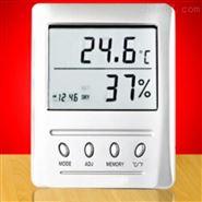 气象观测/实验室/档案室数显温湿表厂家