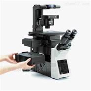 olympus奧林巴斯IX73熒光顯微鏡銷售電話