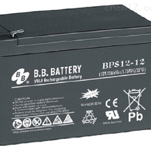 台湾BB蓄电池BPS12-12代理商