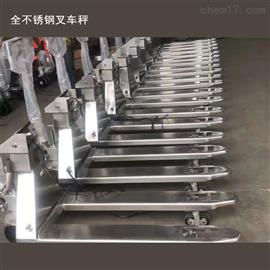 YCS-3不锈钢优宝叉车秤