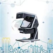 裸眼3D顯微鏡