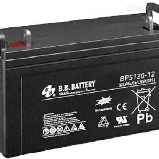 台湾BB蓄电池BPS120-12含税运