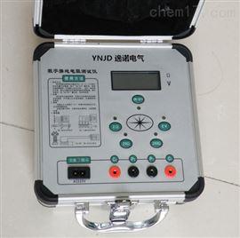 YN-JD数字接地电阻测试仪