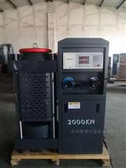WAW-2000数字式混凝土压力试验机