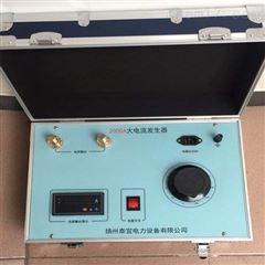 4000A全自动大电流发生器