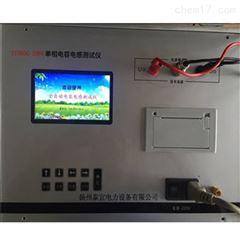 大功率全自动电容电感测试仪