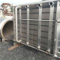现金回收螺旋板换热器