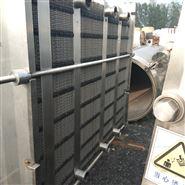 现金回收二手板式换热器