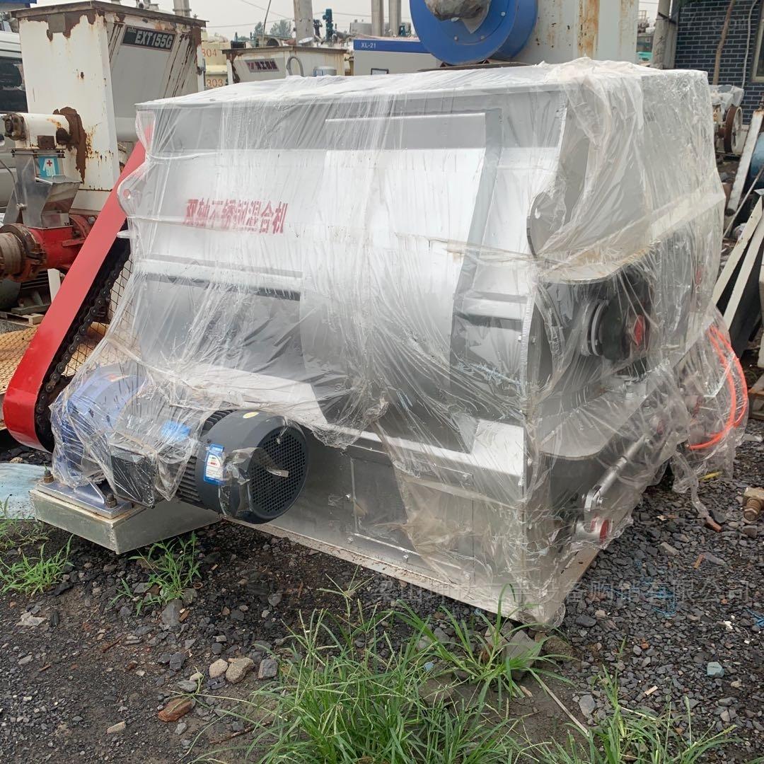 调剂二手桨叶混合机 饲料厂设备