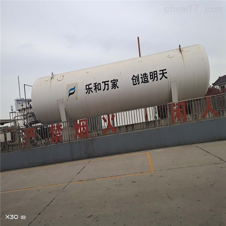 公司供应 回收二手卧式低温液体储罐
