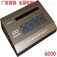 T999-IIA型中频治疗仪