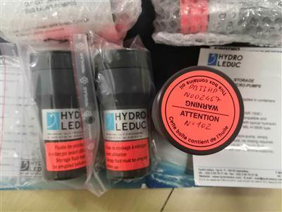 原装HYDRO LEDUC力度克微型泵PB33.5