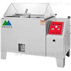 KHYW-60盐雾试验箱