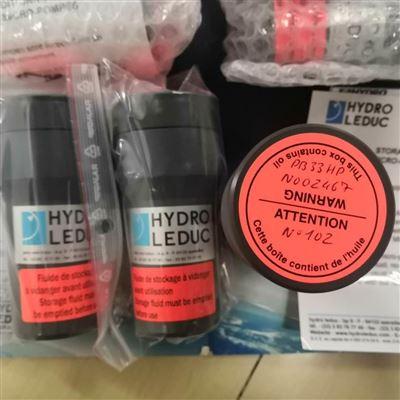 原装力度克HYDRO-LEDUC微型液压泵PB系列