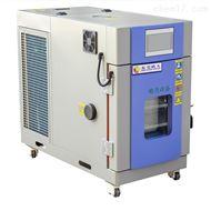 桌上型模拟气候高低温环境试验箱