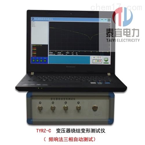 频响法变压器绕组变形测试仪原装正品