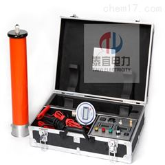 承试类五级仪器便携式直流高压发生器