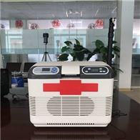 GR1240四路恒温空气采样器 符合标准HJ/T376-2007