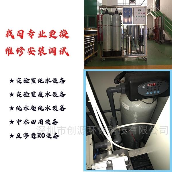 实验室废水处理设备维修更换