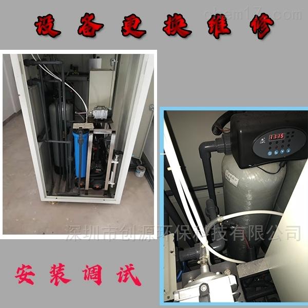 实验室废水处理设备更换