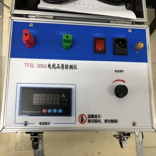 600A电线品质检测仪