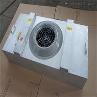 MAC系列小型送风单元
